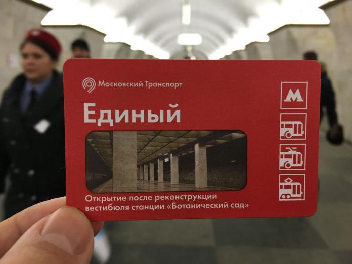 biglietto singolo per i pensionati