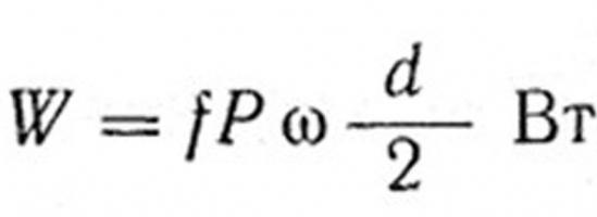 Calcolo termico del cuscinetto scorrevole
