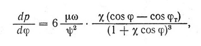 formule za izračunavanje ležajev