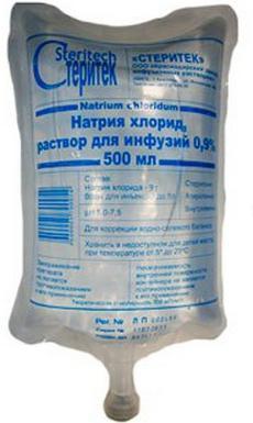 otopine natrijevog klorida