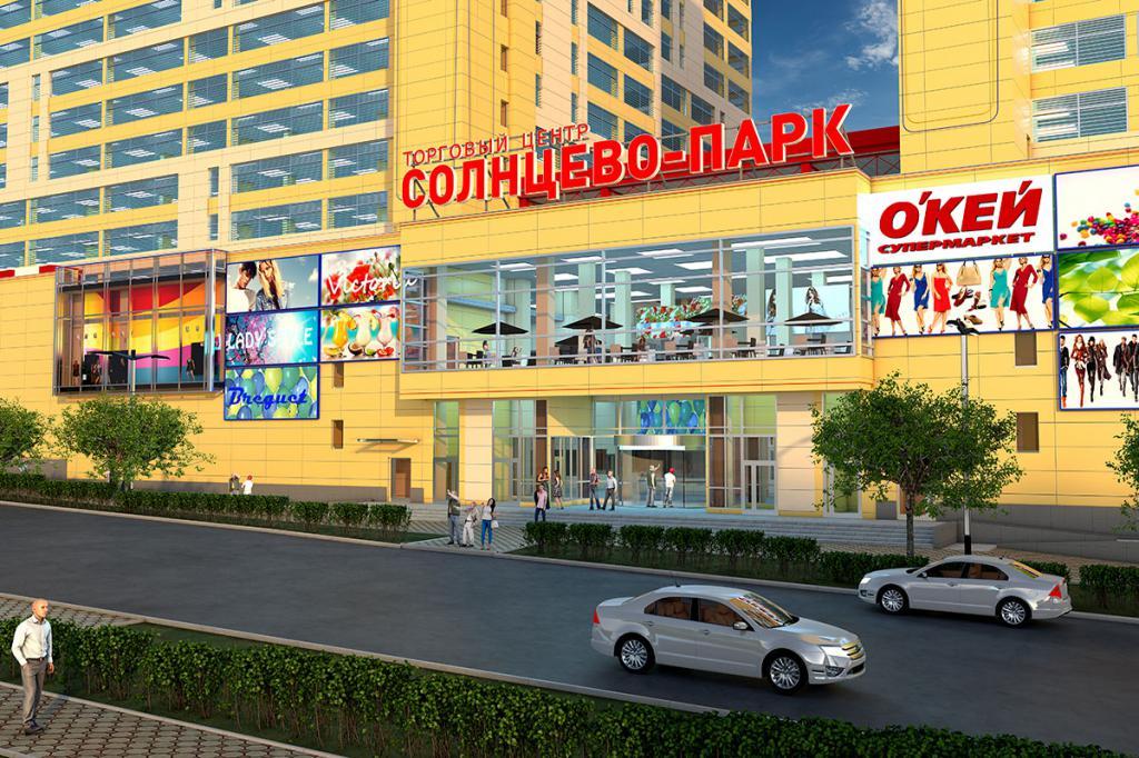 Centro commerciale a Solntsevo