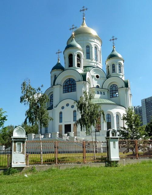 Chiesa di San Sergio di Radonezh