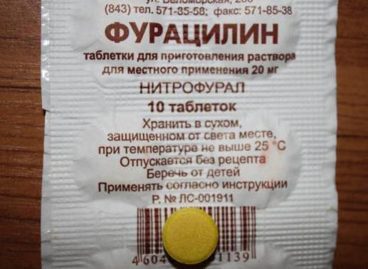 приложение на фурацилин