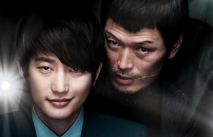južnokorejski filmovi