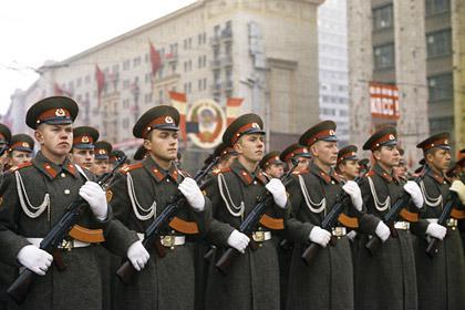съветска армия