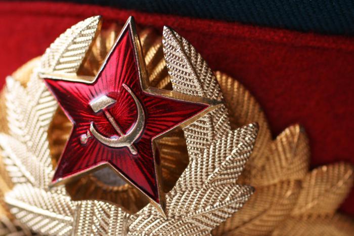 войни на съветската армия