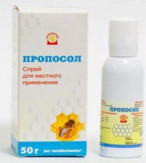 лечение за болки в гърлото