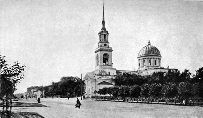 Katedrala sv. Andreja Kronstadt