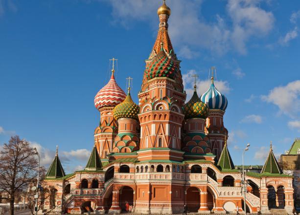 Katedrala sv. Bazilija v Moskvi