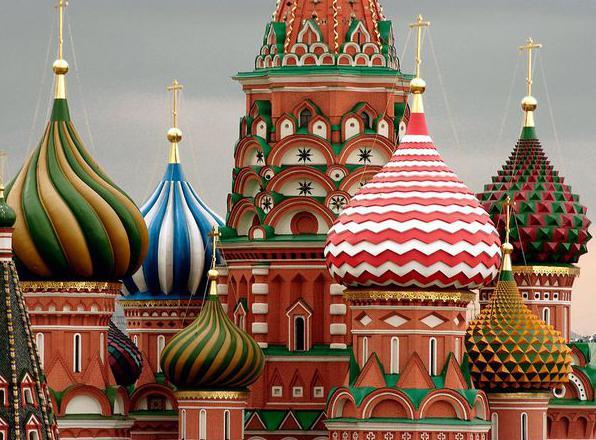 Katedrala sv. Bazilija v Moskvi je bila zgrajena v čast