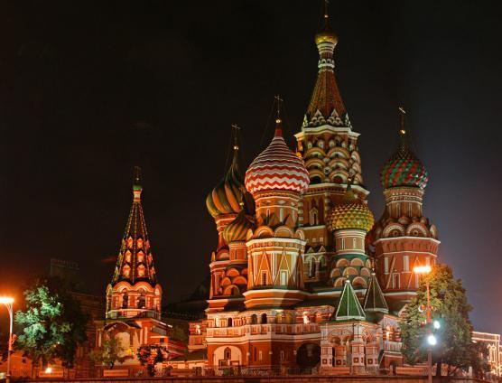 Moskwa St. Basil's Cathedral zdjęcie