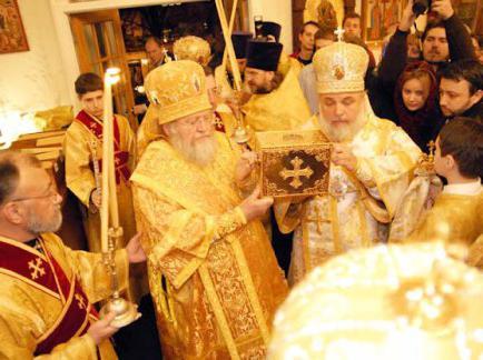 Црква Светог Јована Златоустог