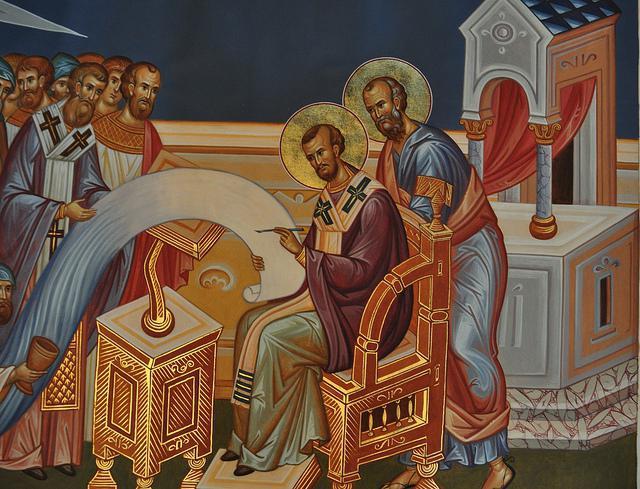 литургија Ивана Хризостома