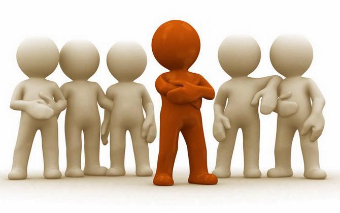 Valutazione delle prestazioni dello staff