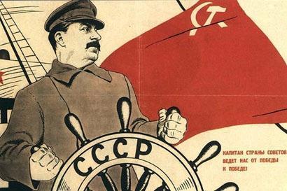 Oblikovanje kulta osebnosti Stalina