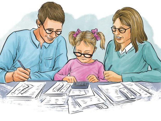намаление на данъка върху детето