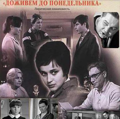 film di stanislav rostotsky list
