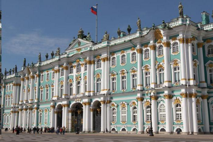 Državni Ermitaž