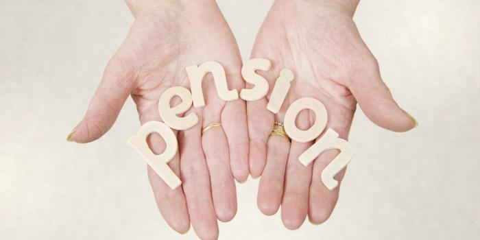 пензионо осигурање