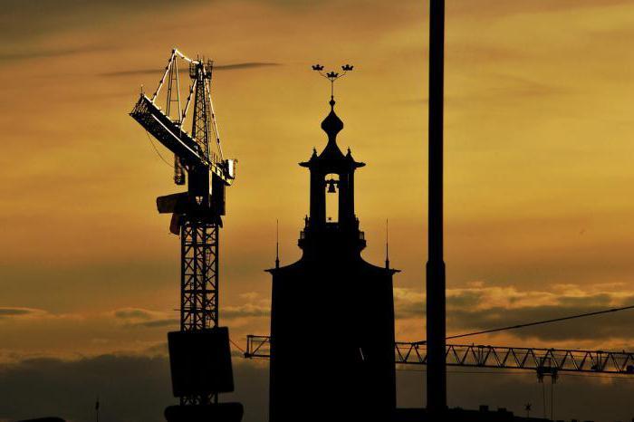 Municipio di Stoccolma