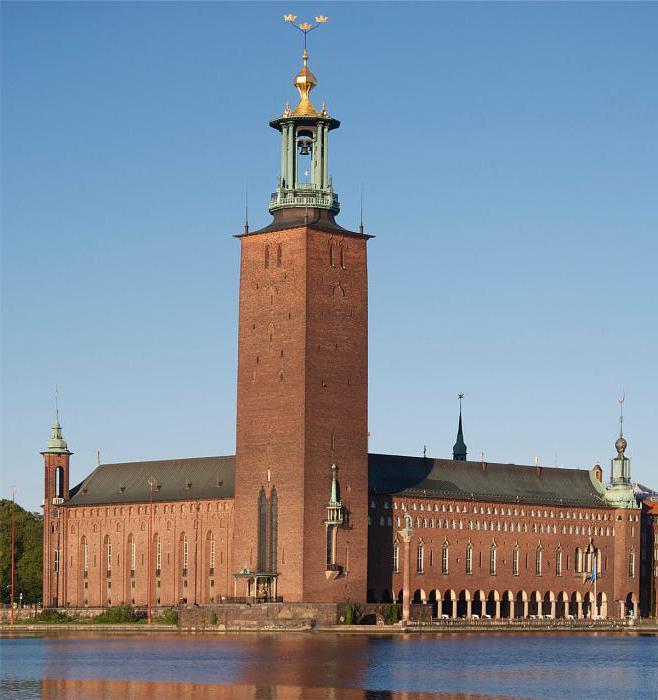 Foto del municipio di Stoccolma