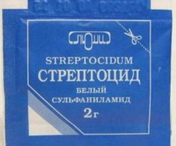 стрептоцидни прах