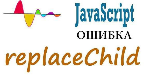 Javascript zamijeni funkciju