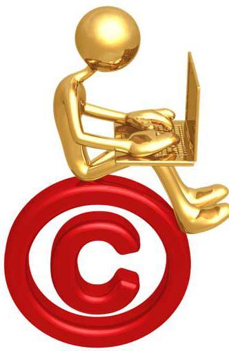 Predmeti in predmeti avtorskih pravic