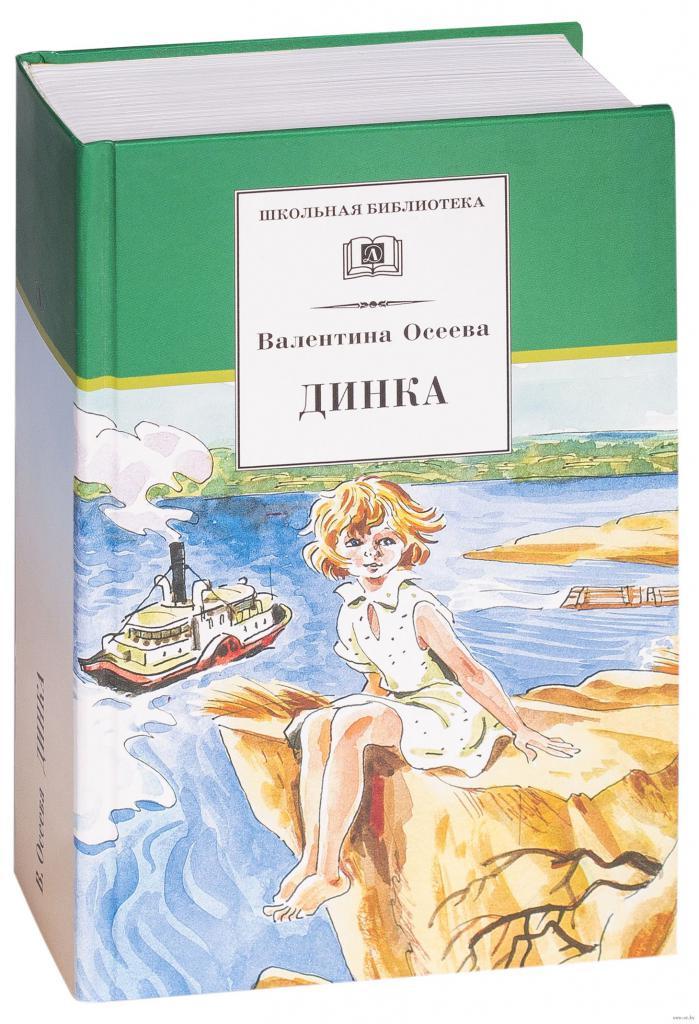Libro Dinka