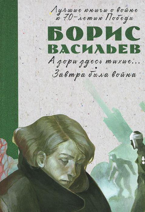podsumowanie jutro była wojna Borysa Vasilieva