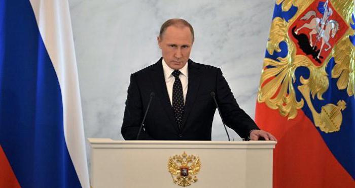 Comandante Supremo della Federazione Russa