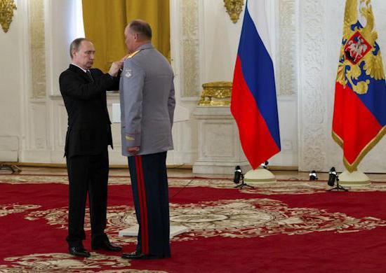 Comandante Supremo della Federazione Russa Armata