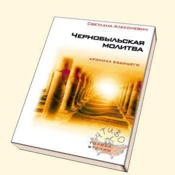 svetlana aleksiyevich knihy