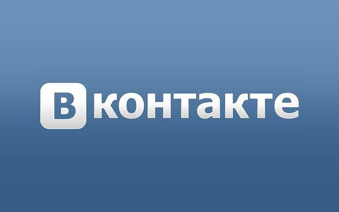 ciljno oglaševanje vkontakte