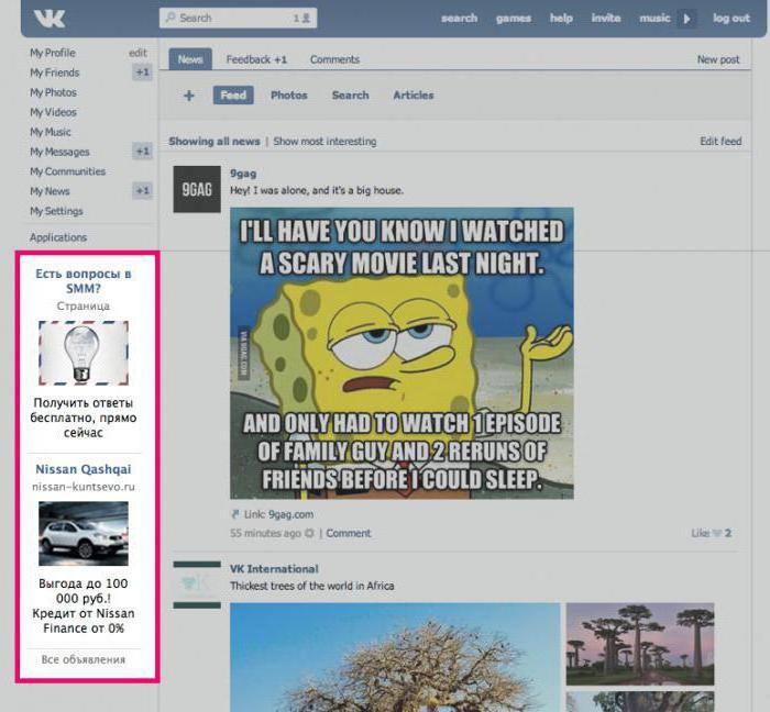 nastavitev ciljanega oglaševanja vkontakte