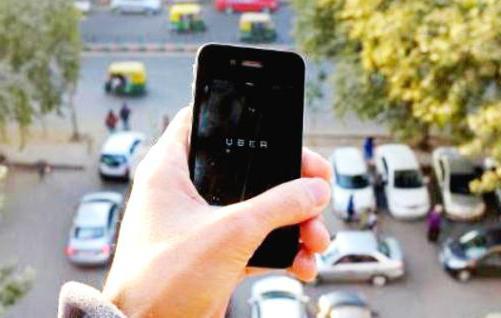 Убер наручи такси са компјутера