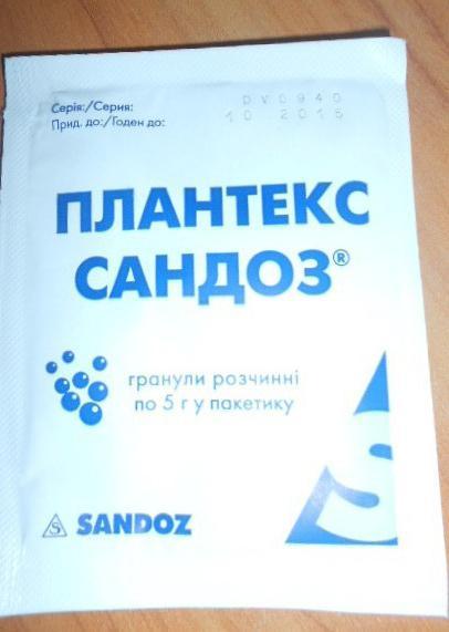 Plantex Sandoz za novorojenčke.  Ocene