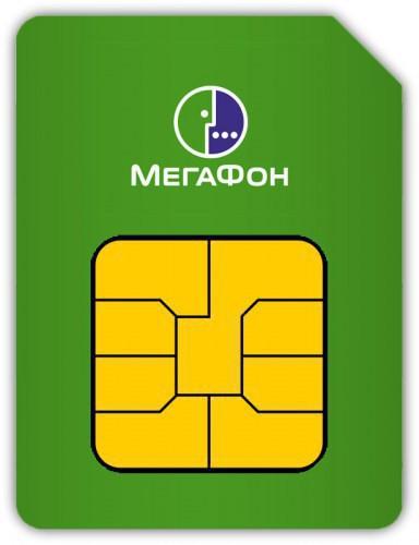 тарифи мегафон Москва без месечна такса