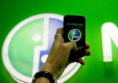 евтини тарифи мегафон без месечна такса