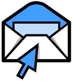 шта је е-пошта