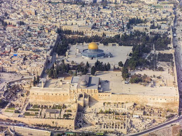 qual è il nome del santuario musulmano sulla montagna del tempio