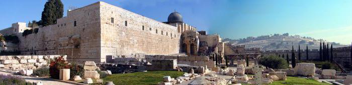 Santuario musulmano sul monte del tempio