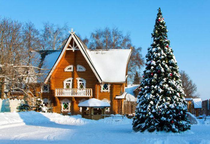 Kostroma Terem Snow Maiden