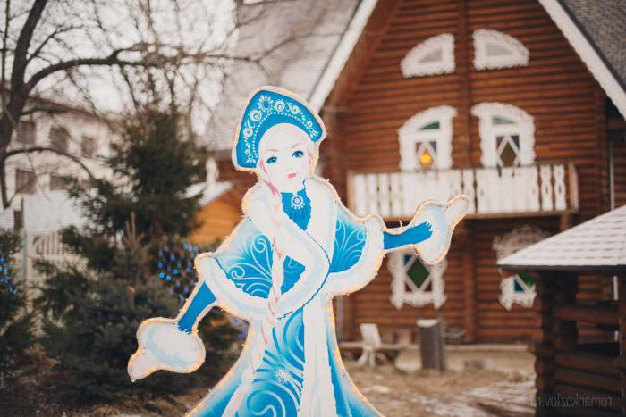 Terem Snow Maiden a Kostroma