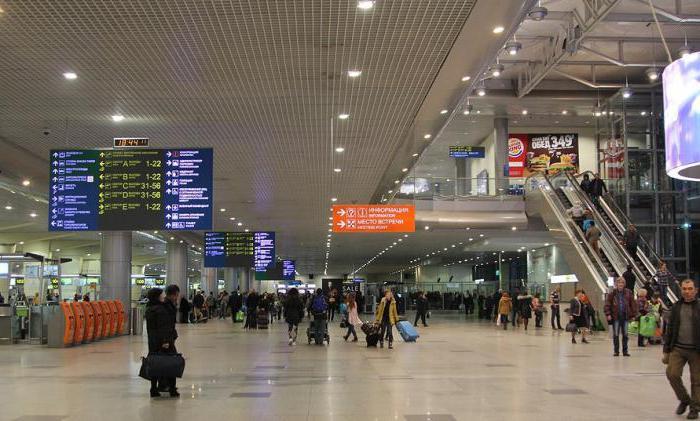 attacco terroristico del 2011 a Domodedovo