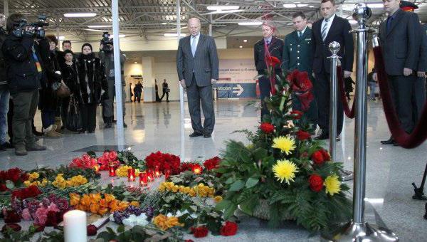 attacco terroristico nell'indagine di Domodedovo