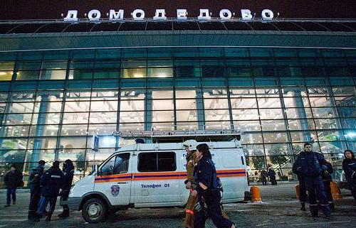 attacco terroristico a Domodedovo, 9 febbraio 2016