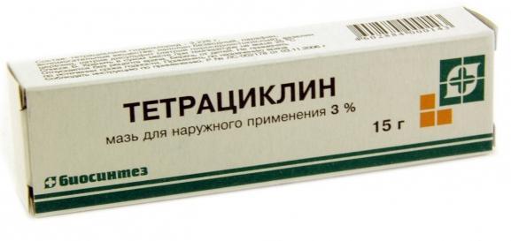 upute za uporabu tetraciklina