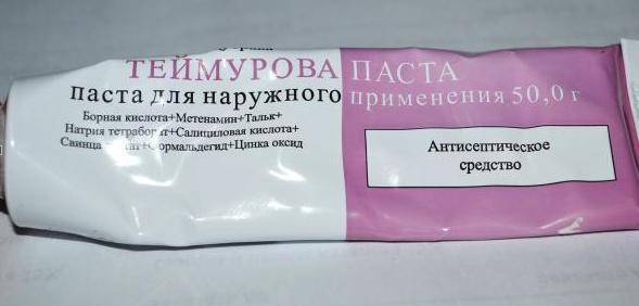 теимурова паста