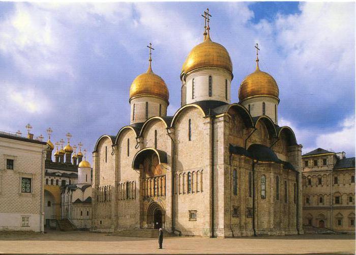 architektonický soubor Moskevského Kremlu